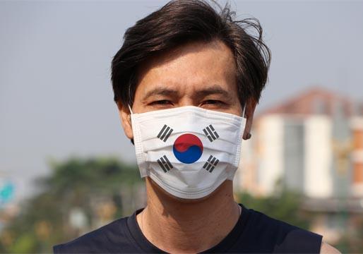 La tercera ola llega a Corea del Sur